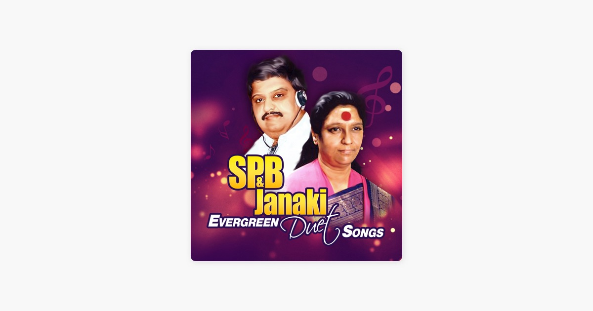 mohan hits mp3 songs free download zip file