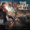 The Great Wall Original Soundtrack Album