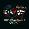 Hwa Sa & eSNa - Love Comes artwork