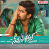 Nenu Local (Original Motion Picture Soundtrack)