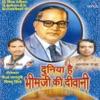 Duniya Hai Bhimaji Ki Diwani