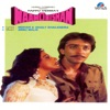 Naam O Nishan (Original Motion Picture Soundtrack) - EP