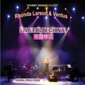 Rhonda Larson - The Boatman (Live)