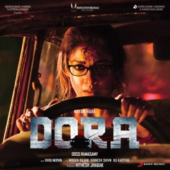 Dora (Original Motion Picture Soundtrack)