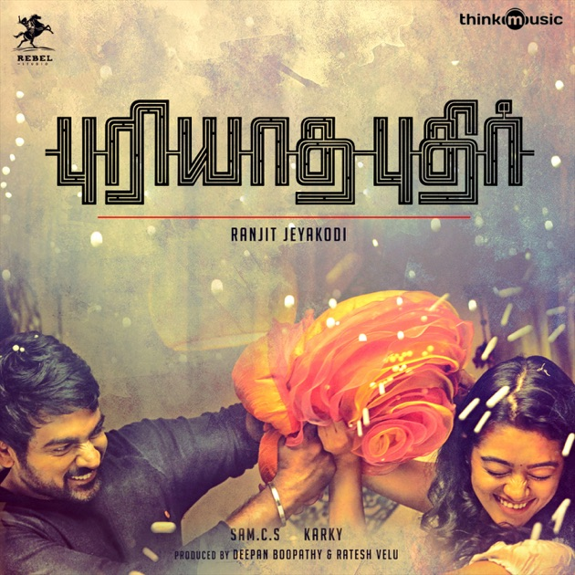 ai tamil movie full video songs free download