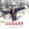 Surviva (feat. Yogi B & Mali Manoj) - Anirudh Ravichander mp3