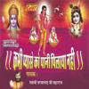 Manush Janam Anmol Re