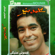 Aalemoony Aineky - Mohamed Mounir
