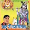 narendra kaushik