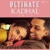 Ultimate Kadhal (2017)