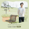 "Hush (From ""도깨비"" [Original Television Soundtrack], Pt. 3) - Lasse Lindh"