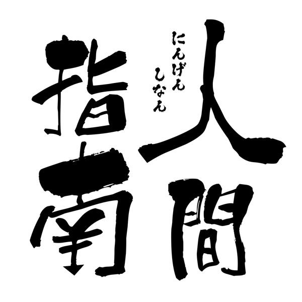 第六期:如何讲共产中文