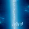 Une Autre Vie - Vadim Kiselev