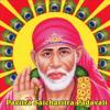 Pavitra Saicharitra Padavali