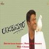 Raajakumara (Original Motion Picture Soundtrack) - EP
