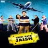 Kevi Rite Jaish (Original Motion Picture Soundtrack) - EP - Mehul Surti & Vishvesh Parmar