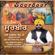 Soorbeer - Bhai Lakhwinder Singh Ji