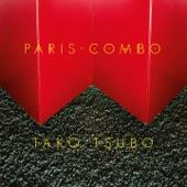 Paris Combo - Bonne Nouvelle