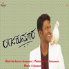 Raajakumara       songs