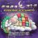 Милена Голева - Излекувай безсънието: Техника за спокоен и възстановяващ сън