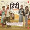 Suit Suit (feat. Arjun) - Guru Randhawa, Rajat Nagpal & Intense mp3