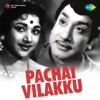 Pachai Vilakku (Original Motion Picture Soundtrack) - EP