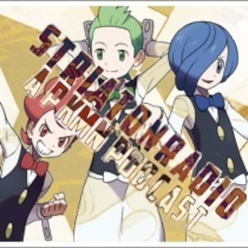 Cover image of StriatonRadio, a Pokemon Podcast