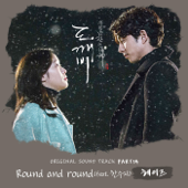 Round and Round (feat. Han Suji)