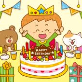 Happy Birthday to You (Kids Version 2)