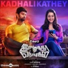 Kadhalikathey From Imaikkaa Nodigal Single