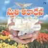 Sthuthi Aarathana Vol 4