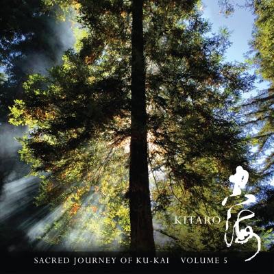 Sacred Journey of Ku-Kai, Vol. 5 - Kitaro