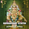 Harivarasanam Ayyappan Tamil Devotional Songs