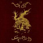 Sea of Bones / Ramlord - EP