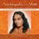 Paramahansa Yogananda - Autobiografia di uno Yogi [Autobiography of a Yogi] (Unabridged)