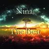 Nina - Until All Your Dreams Come True (Radio Version) artwork