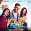 Jindua (Original Motion Picture Sound Track) - Single