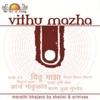 Vithu Mazha