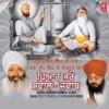 Bhai Amandeep Singh Ji - Guru Gobind Singh Ji Ate Baba Deep Singh Ji Vichkar Hoye