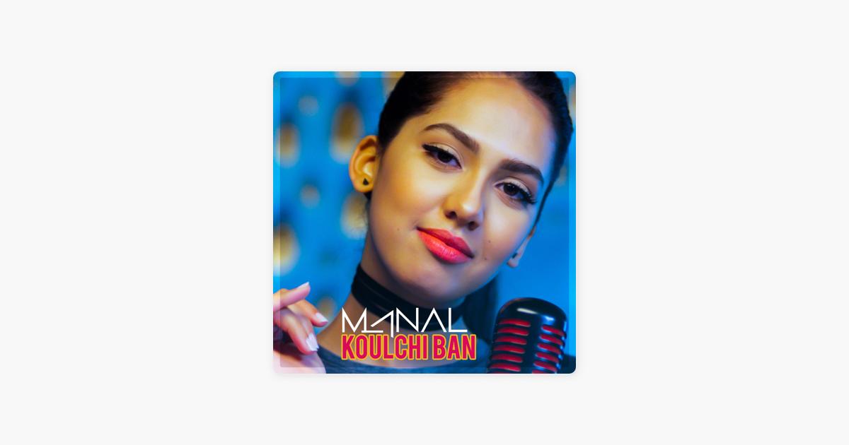 music manal koulchi ban