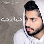 Hayati - Mohamed Al Shehhi - Mohamed Al Shehhi