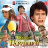 Nirhua Rikshawala Original Motion Picture Soundtrack