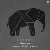 Machines - EP