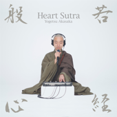 [Download] Heart Sutra MP3
