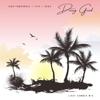 Igor Pumphonia, DEKU & ITLP - Doing Good (Light Summer Mix) обложка