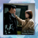 Is It You (From 'One Spring Night' [Original Television Soundtrack], Pt. 3) - Rachael Yamagata