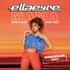 Mama (Disciples Remix) [feat. Kiana Ledé] - Single