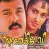 Sundarakilladi Original Motion Picture Soundtrack