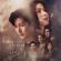 """รักที่อยากลืม (เพลงประกอบละคร """"ใบไม้ที่ปลิดปลิว"""") - Jiew Piyanuch"""