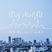 Saigoni Waraou (feat. Hazzie & KOTOBUKI-KUN) - Single